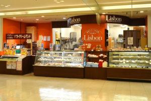 『アルバイト募集』手作りケーキ工房リスボン求人