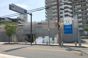 「カーテンじゅうたん王国 狭山店」が2018年5月18日にリニューアルオープン!