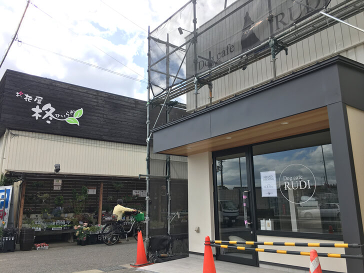 狭山池近くに「Dog cafe RUDI (ドッグカフェ ルディ)」が2018年6月1日にグランドオープン!