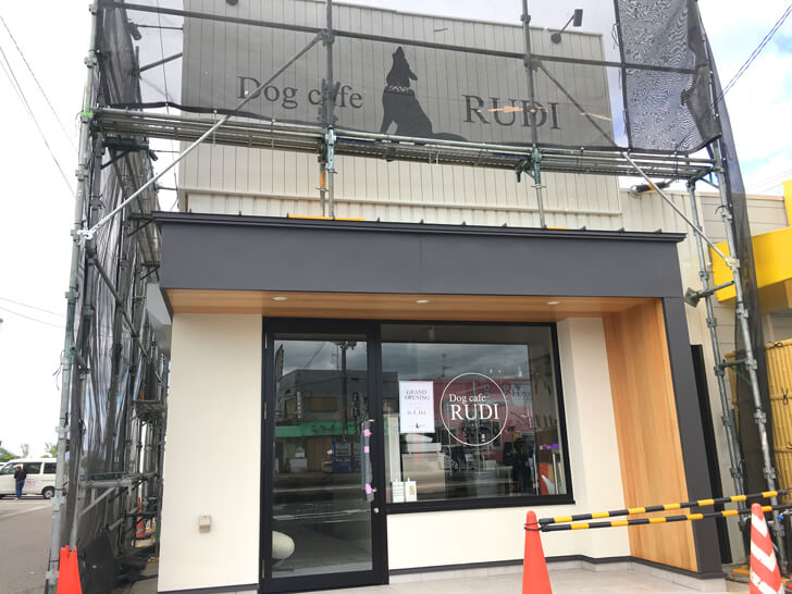狭山池近くにドッグカフェ「Dog cafe RUDI(ドッグカフェ ルディ)」が2018年6月1日にグランドオープン!