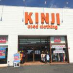 KINJI狭山店が2018年7月14日~7月16日まで30%オフSALEを開催