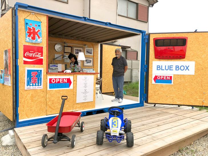 かき氷・ソフトドリンク販売!「BLUE BOX(ブルーボックス)」が狭山池の東側(東小学校側)にオープン!