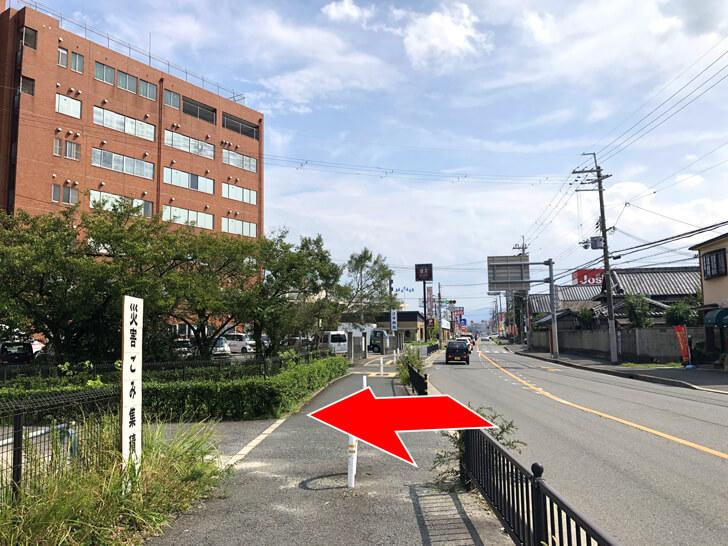大阪狭山市災害ごみの緊急ストックヤード