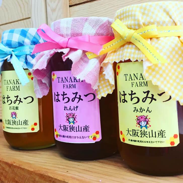 大阪狭山市内のレンゲ畑に放たれた、ミツバチさんが集めた「ハチミツ」