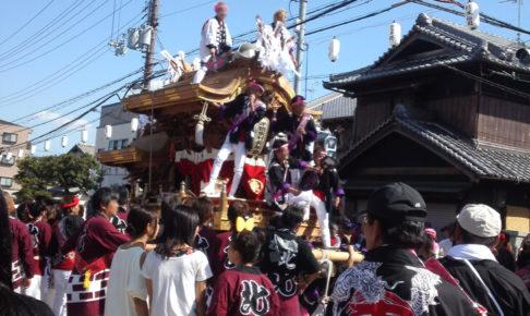 【平成30年度】「池尻だんじり祭」が2018年10月7日、「大阪狭山市地車(だんじり)連合会 連合曳きパレード」が2018年10月14日・15日に開催!