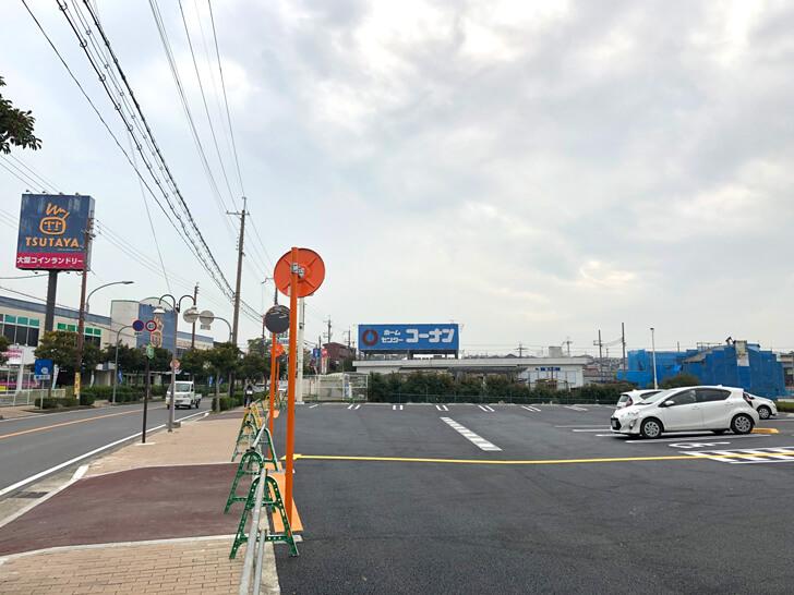 「ローソン大阪狭山市東茱萸木一丁目店」が2018年11月23日にオープン!