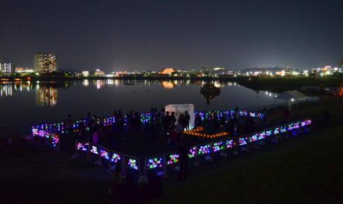 さやま未来プランナーが狭山池まつり 灯火輪「光のプロジェクト」の仲間を募集中!