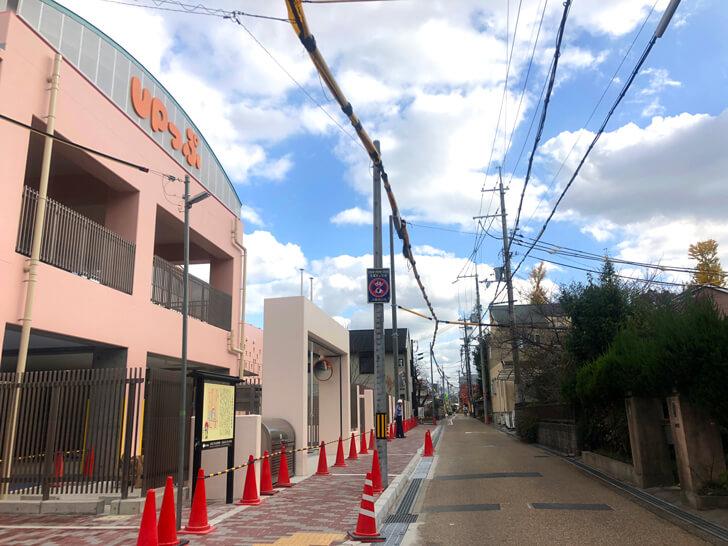 「UPっぷ」大阪狭山駅へ
