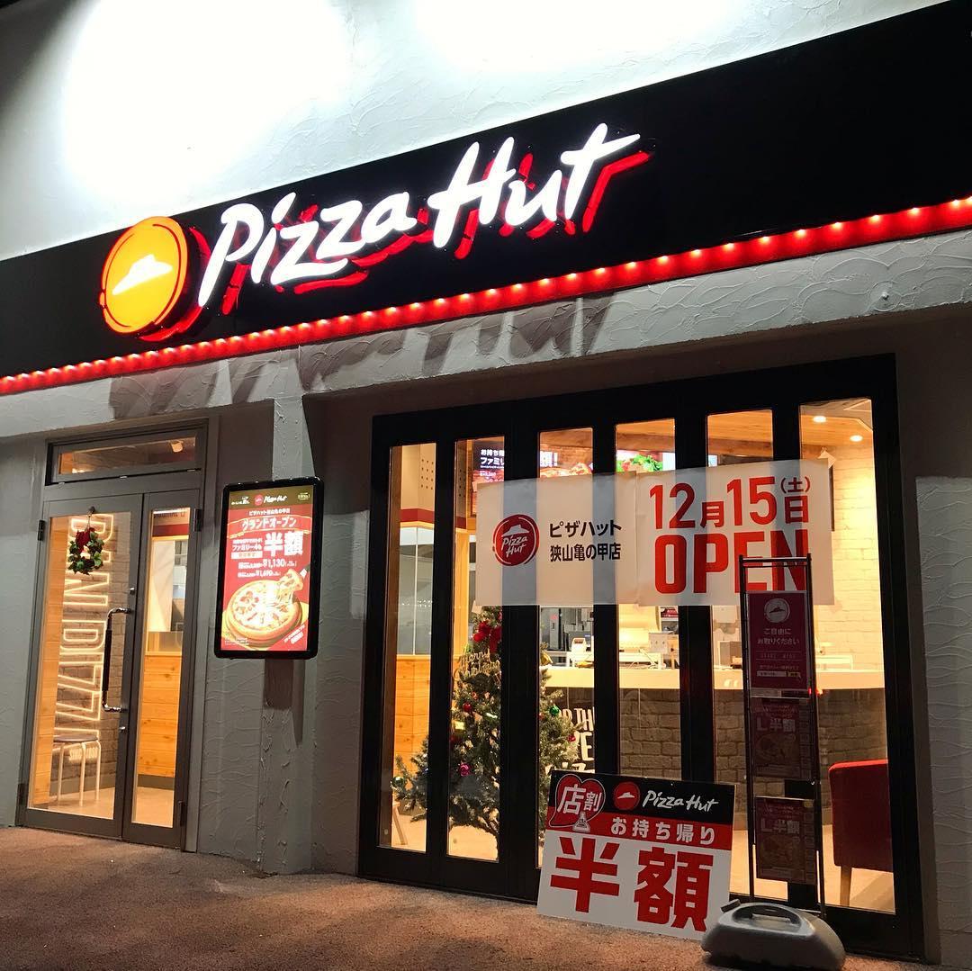 「Pizza Hut(ピザハット)狭山亀の甲店」が2018年12月15日オープン!