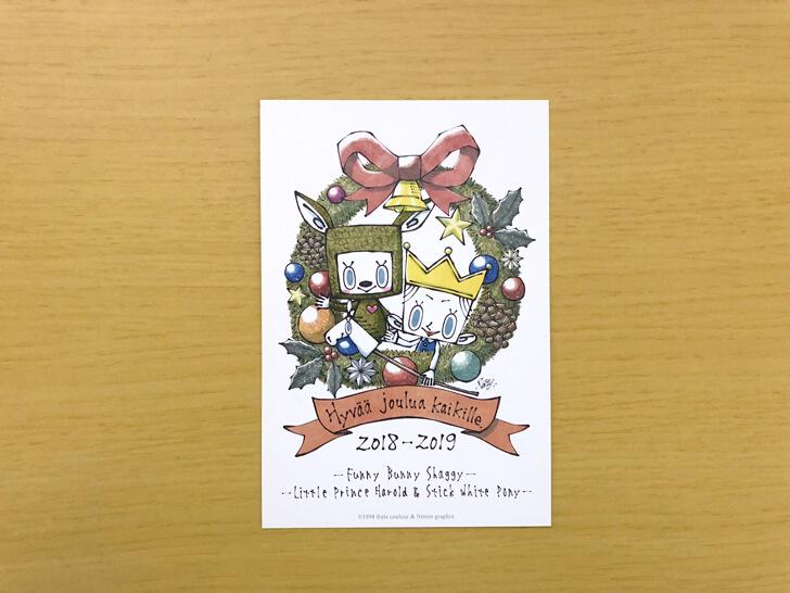 【枚数限定】パルネット金剛店で絵本作家Katy(ケイティー)さんの絵本を購入すると「オリジナルグリーティングカード」がもらえます!