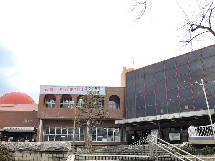 大阪狭山市立公民館にて「新春こどもまつり2019」が2019年1月13日に開催されます