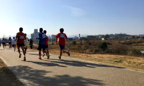 「第47回大阪狭山市民マラソン大会」が、さやか公園周辺で2019年1月20日に開催されます