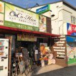 金剛駅西口ロータリー側にある「CoCo-Hico(ココヒコ)」へ【さやま散歩】