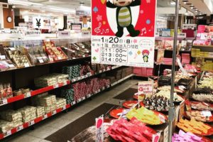 イオン金剛店のお菓子コーナーに「さやりんせんべい」を発見!