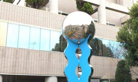 「飛翔する輝き」大阪狭山市民ならきっと一度は見たことがあるハズ