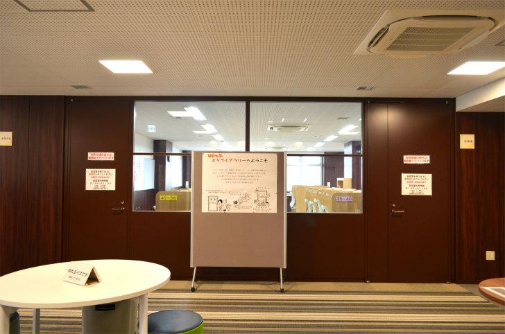 2階「世代間交流ひろば」自習室