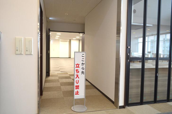 2階「世代間交流ひろば」研修室