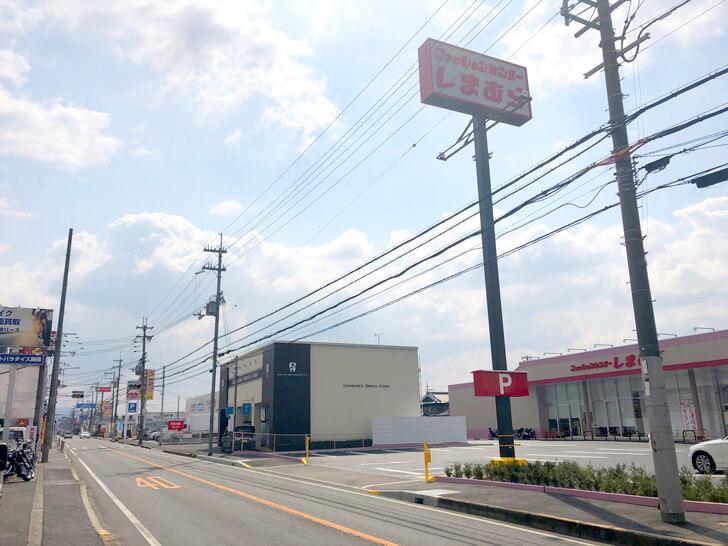 「しまむら 大阪狭山店」が2019年03月14日にオープンします