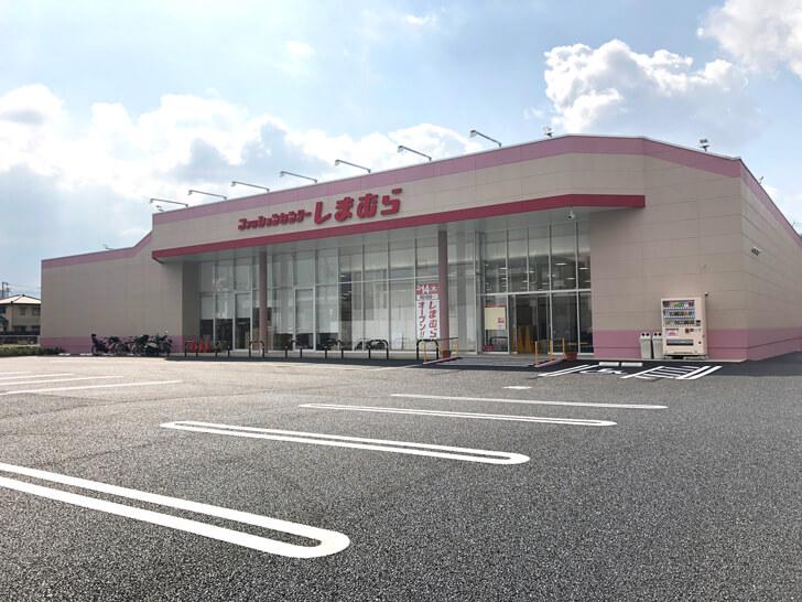310号線沿いに「しまむら 大阪狭山店」が2019年03月14日にオープンします