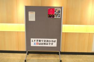 「UPっぷ」掲示板