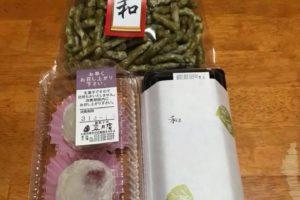 和菓子の「翠月庵(すいげつあん)」【第3回さやまバル参加店】