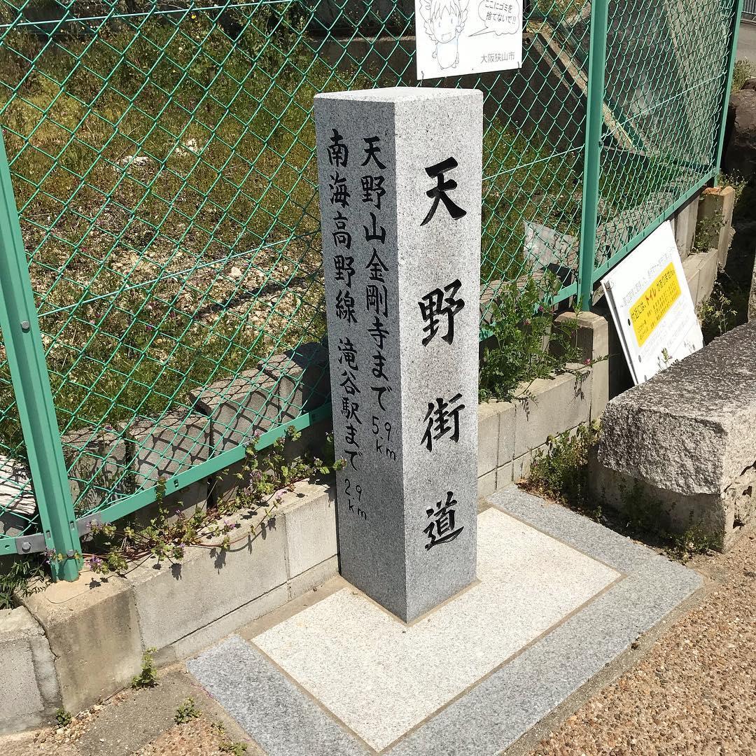 【大阪狭山市最南端】目・鼻など身体中の全ての穴の病気に霊験のある地蔵「穴地蔵」の紹介です。