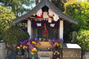 大阪狭山市の最南端にある「穴地蔵」の紹介です。