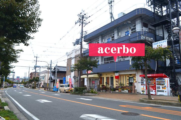 「acerbo」の場所