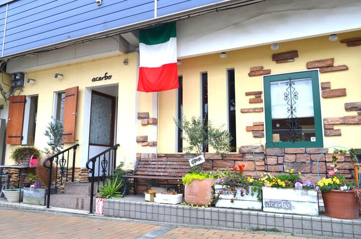 イタリア料理「acerbo(アチェルボ)」