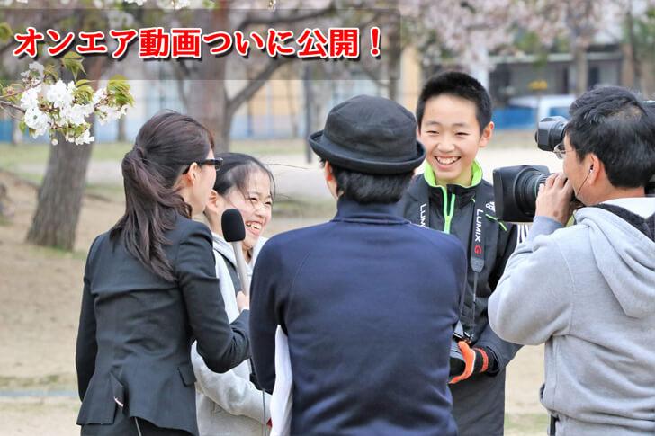 【オンエア動画ついに公開!】フォトグラファー「KIYO & yon」が、J:COM『三関王』に出演