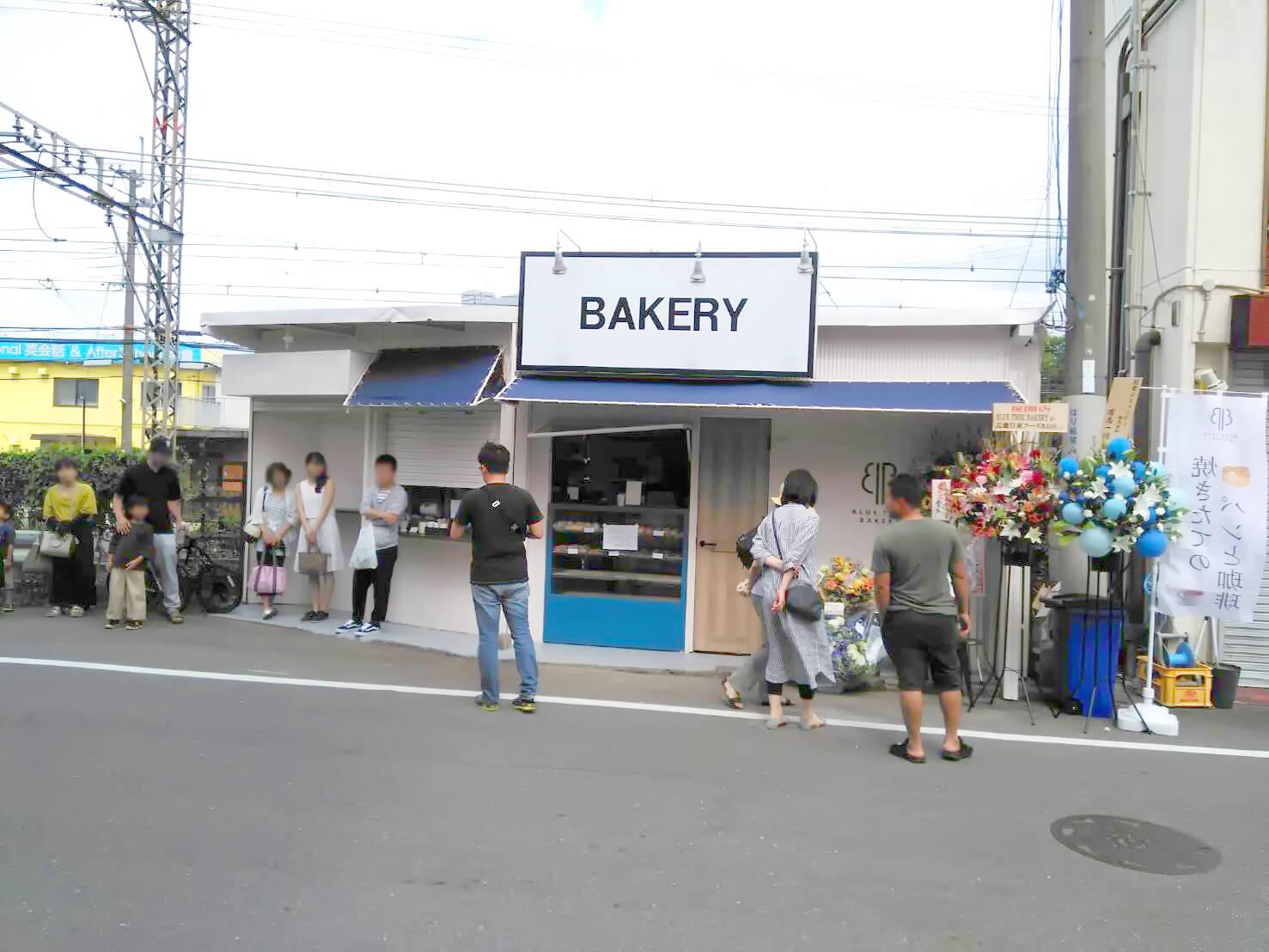 【本格パンとコーヒーのお店】「BLUE TREE BAKERY(ブルーツリーベーカリー)」がイオン金剛店前に2019年7月15日にオープン2 (1)
