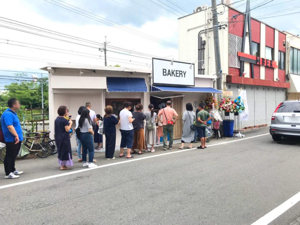 【本格パンとコーヒーのお店】「BLUE TREE BAKERY(ブルーツリーベーカリー)」がイオン金剛店前に2019年7月15日にオープン2 (2)
