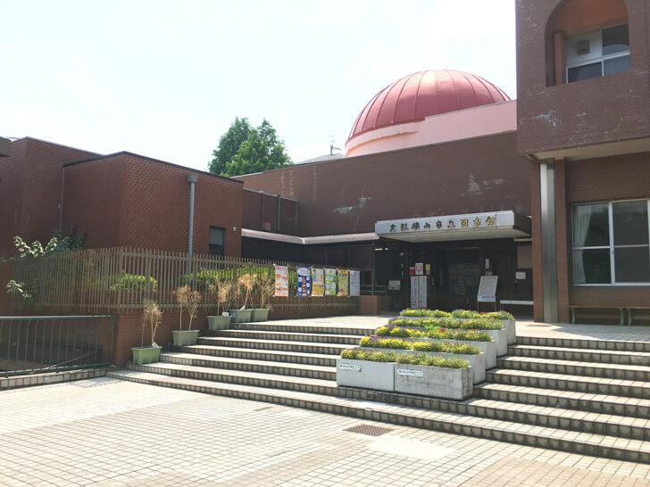 大阪狭山市立図書館