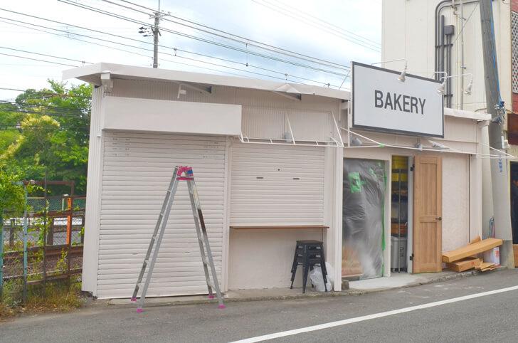 【パンとコーヒーのお店】「BLUE TREE BAKERY(ブルーツリーベーカリー)」がイオン金剛店前に2019年7月15日にオープン