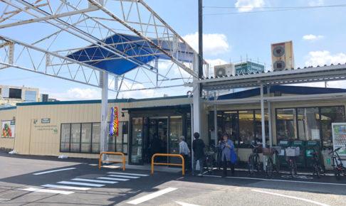 半田1丁目の『グリーンショップ』が「サンプラザ金剛店」として2019年7月13日にオープン