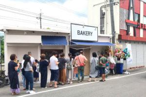 【本格パンとコーヒーのお店】「BLUE-TREE-BAKERY(ブルーツリーベーカリー)」がイオン金剛店前に2019年7月15日にオープン211-