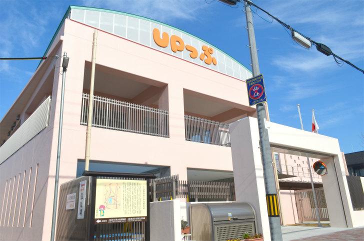 「UPっぷ」子育て支援・世代間交流センター
