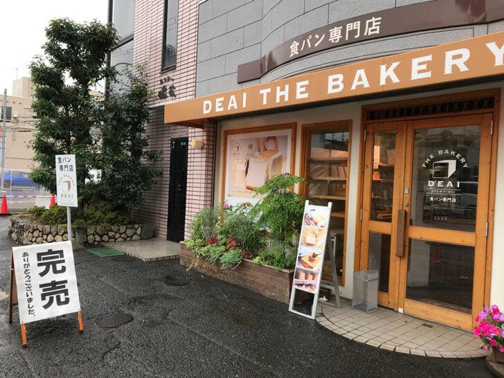 和泉市の食パン専門店「DEAI THE BAKERY」へ