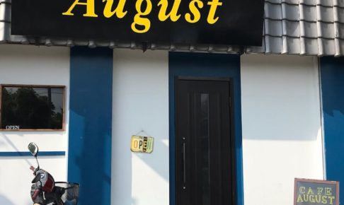 Bar August