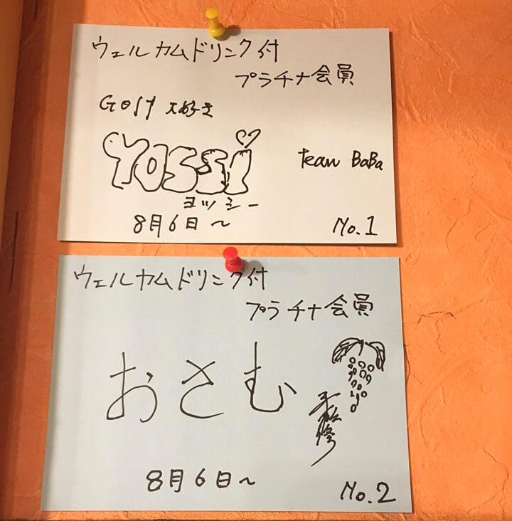 【大阪狭山市初!?】餃子専門店「ぎょうざ太郎」サブスクリプション(定額制)サービスが爆誕