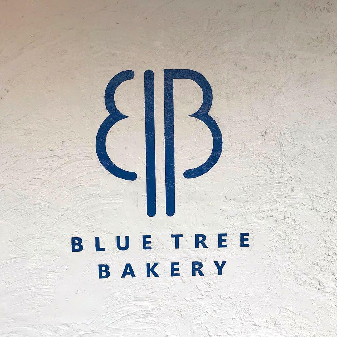 イオン金剛店のすぐ側にあるパン屋さん「BLUE TREE BAKERY(ブルーツリーベーカリー)」さんに行ってきました (5)