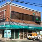 大阪狭山市駅前にある「十字堂薬局」が2019年9月30日に閉店-(1)