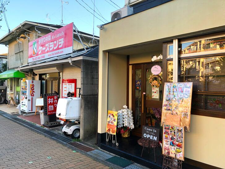 「菓子工房sanbaba」の場所と営業日時は