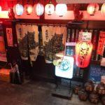2019-10-18【駅から2分の沖縄】金剛駅前にある沖縄料理の居酒屋「酒彩 とっさま」に散歩帰りに寄ってきました (4)