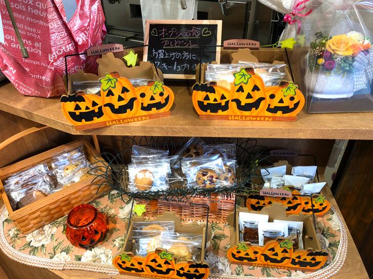 「菓子工房 Sanbaba(サンバーバ)」が大野台(陶器山通り)に2019年9月20日に移転オープン (4)