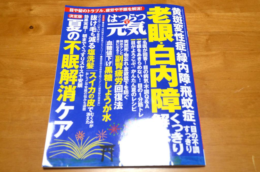 【大阪狭山人-3人目】仕事着そのままヨガ!サロンAkiko(ヨガインストラクター)「武田-明子」さん-(40)