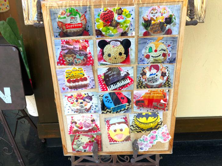 「菓子工房 Sanbaba(サンバーバ)」が大野台(陶器山通り)に2019年9月20日に移転オープン