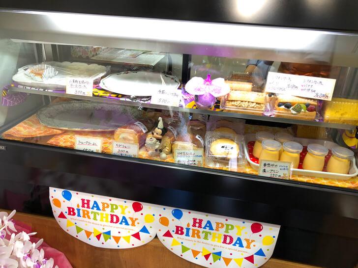「菓子工房 Sanbaba(サンバーバ)」が大野台(陶器山通り)に2019年9月20日に移転オープン (1)
