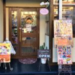 「菓子工房 Sanbaba(サンバーバ)」が大野台(陶器山通り)に2019年9月20日に移転オープン (5)