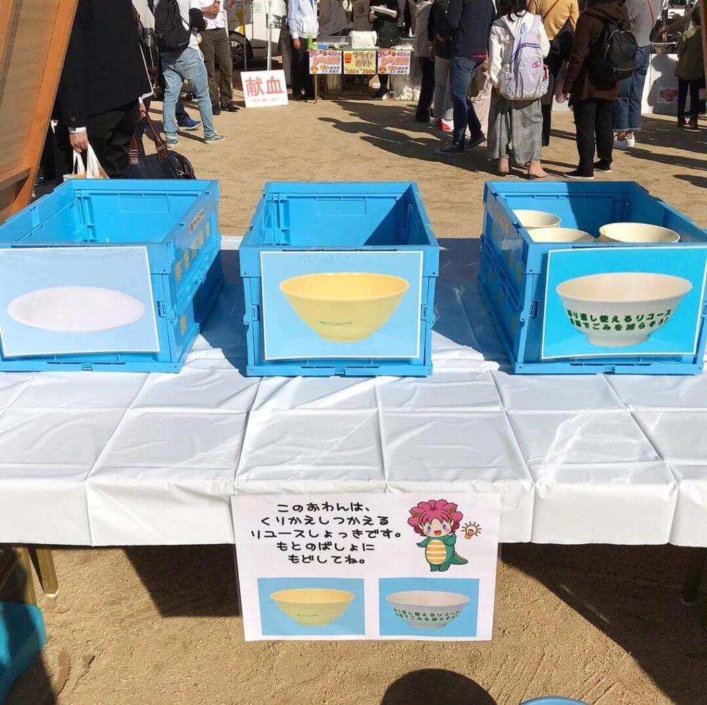 大阪狭山市立野球場で開催された「産業まつり2019」に行ってきました (6)